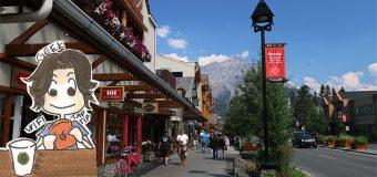 Mercredi 30 Juillet : Touristes à Banff